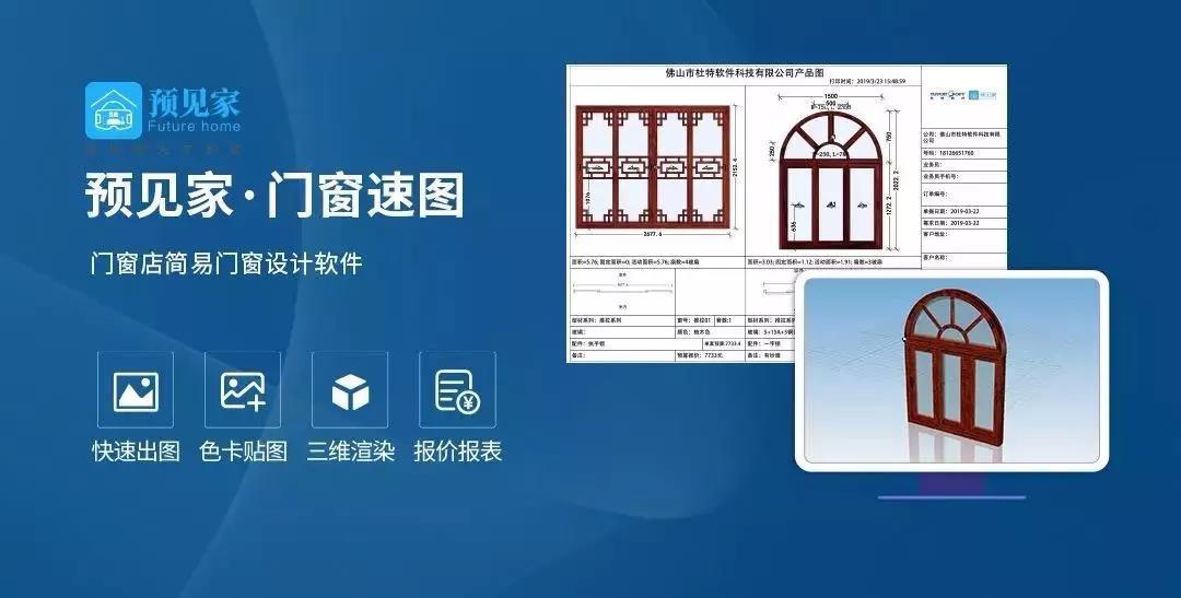 阳光房设计软件